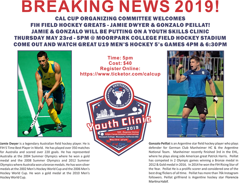 Get Information and buy tickets to YOUTH SKILLS CLINIC Featuring Jamie Dwyer & Gonzalo Piellat on California Cup International Field Hockey Tournament