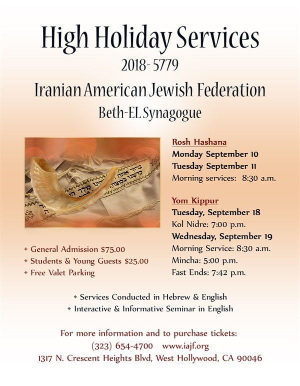 Get Information and buy tickets to High Holiday services at Beth El Synagogue-2018 مراسم تفيلاى روش هشانا و کیپور در کنیسای بت ال on Iranian American Jewish Federation