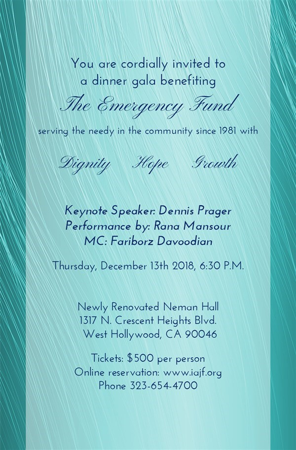 Get Information and buy tickets to Emergency Fund Dinner Gala  on Iranian American Jewish Federation