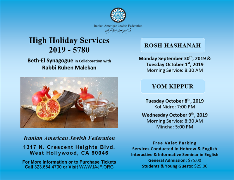 Get Information and buy tickets to High Holiday Services at Beth El Synagogue-2019 مراسم تفيلاى روش هشانا و کیپور در کنیسای بت ال on Irani Ticket