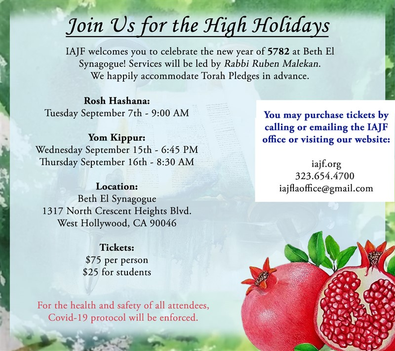 Get Information and buy tickets to High Holidays 2021  on Iranian American Jewish Federation