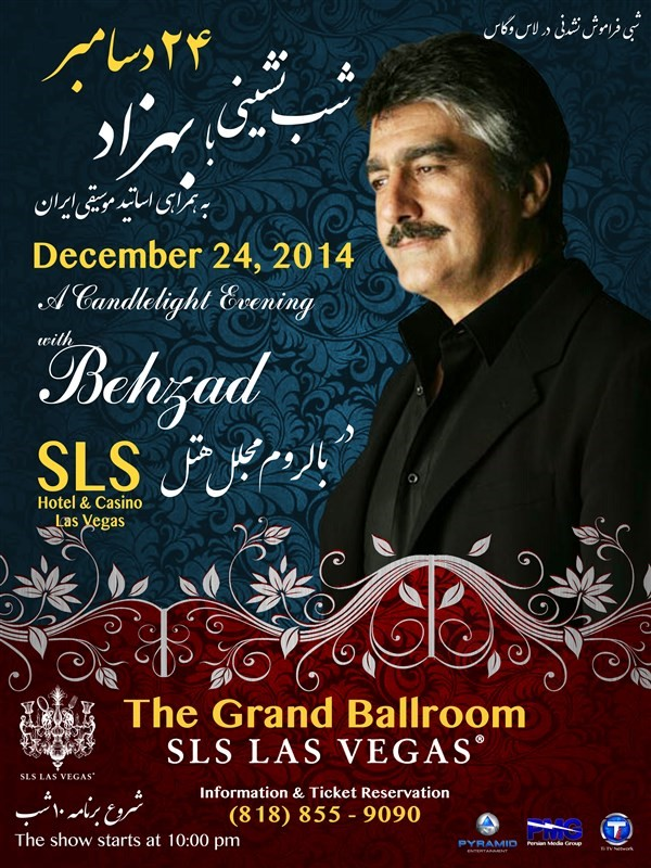 Get Information and buy tickets to Bazm with Behzad A Candlelight Evening with Behzad on Persian Media Group