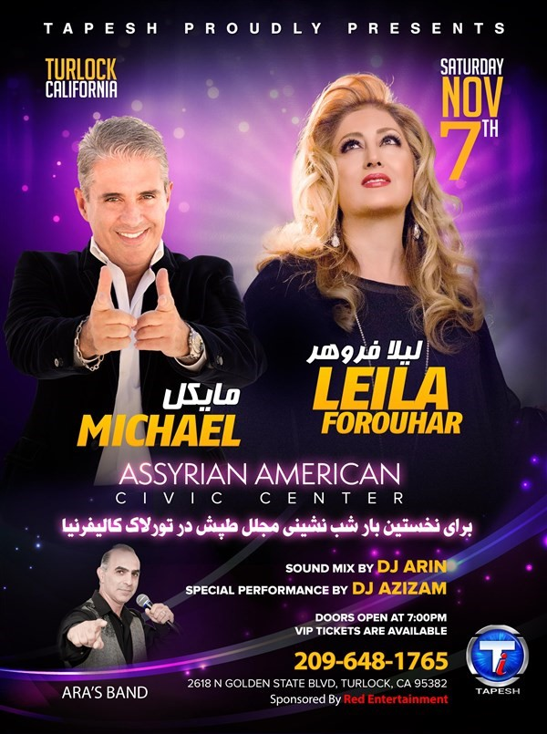 Get Information and buy tickets to Leila Forouhar & Michael Saturday  November 7, 2015 An unforgettable Night in Turlock on Persian Media Group