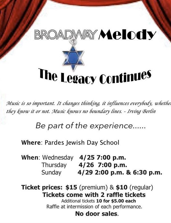 Get Information and buy tickets to Broadway Melody April 29th 6:30 PM  on Pardes Jewish Day School