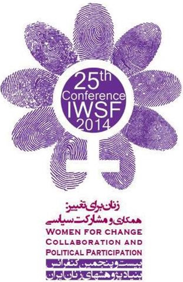 Get Information and buy tickets to (زنان برای تغییر: همکاری و مشارکت سیاسی (روز یکشنبه IWSF Conference La Jolla 2014 Day Pass 3 Sunday July 13 on Ticket Bloom