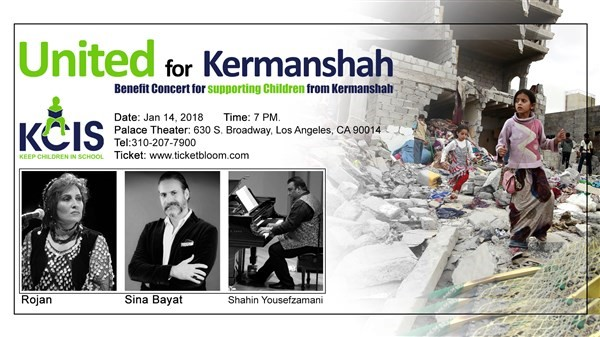 Get Information and buy tickets to United for Kermanshah Benefit Concert to support Children of Kermanshah on Ticket Bloom