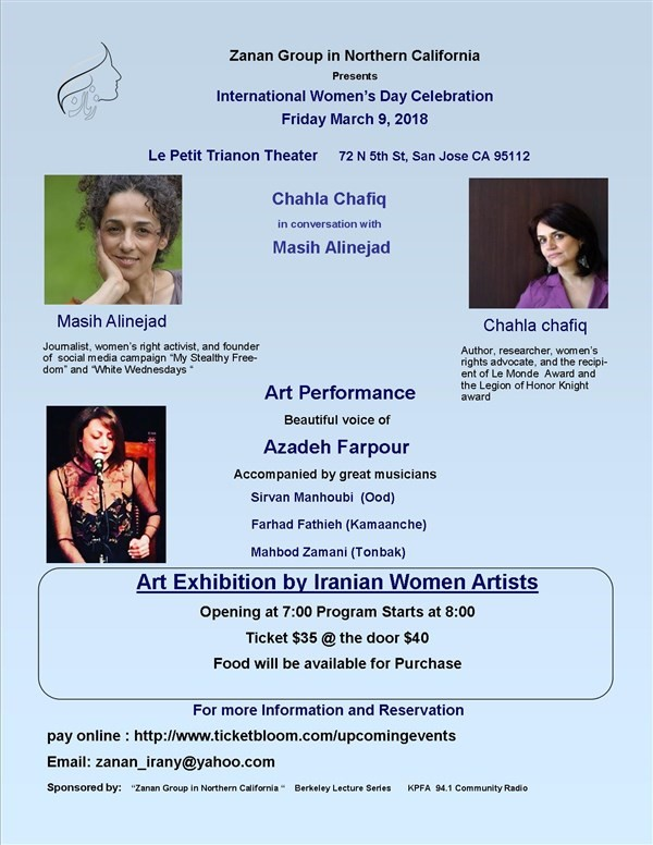 Get Information and buy tickets to International Women
