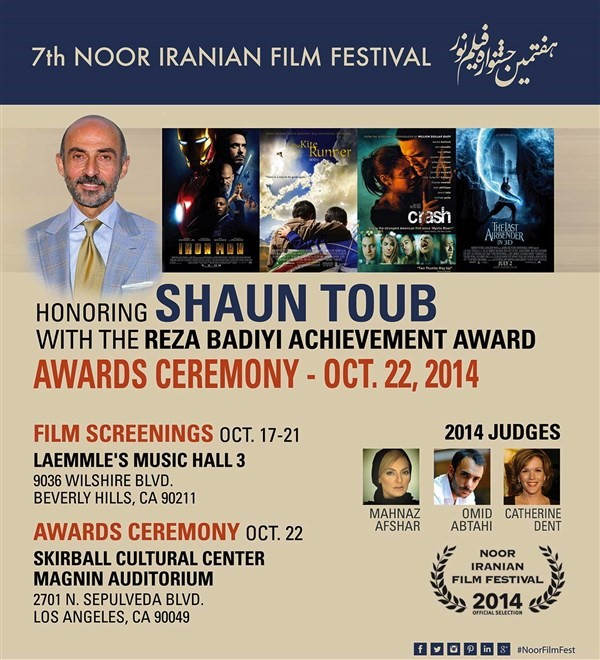 Get Information and buy tickets to Awards Ceremony (7th Noor Iranian Film Festival) Awards Ceremony on Ticket Bloom