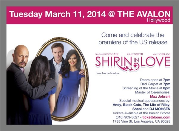 Get Information and buy tickets to SHIRIN IN LOVE Premiere Film Screening/Party/Guest Musical Appearances on Ticket Bloom