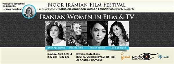 Get Information and buy tickets to Iranian Women in Film & TV Noor Iranian Film Festival on Ticket Bloom