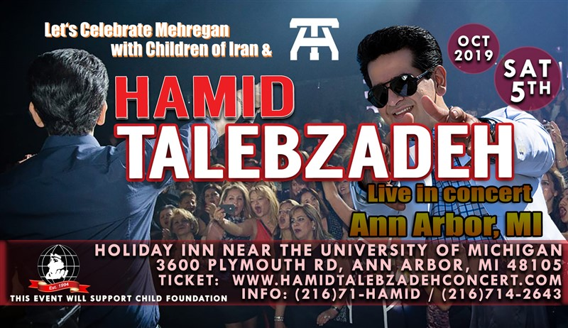 Get Information and buy tickets to HAMID TALEBZADH SINGS FOR CHILDREN OF IRAN Charity concert in Ann Arbor MI on Irani Ticket