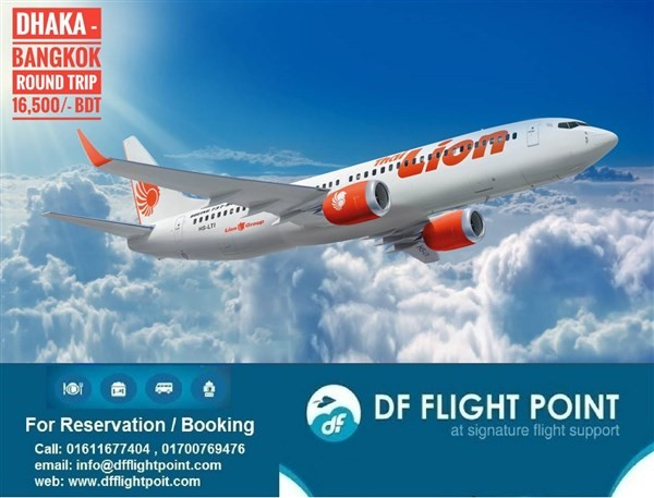 Get Information and buy tickets to Airlines Sales Promotion Dfflight Mega offers on DFFLIGHTPOINT
