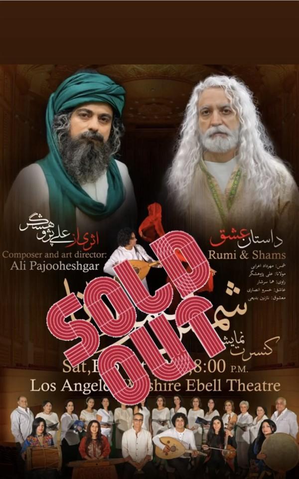 "Get Information and buy tickets to RUMI & SHAMS اپرای شمس و مولانا ""داستان عشق"" اثری ازعلی پژوهشگر on Irani Ticket"