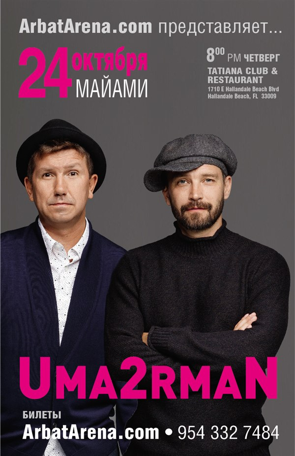 Get Information and buy tickets to UMA2RMAN MIAMI  on ArbatArena
