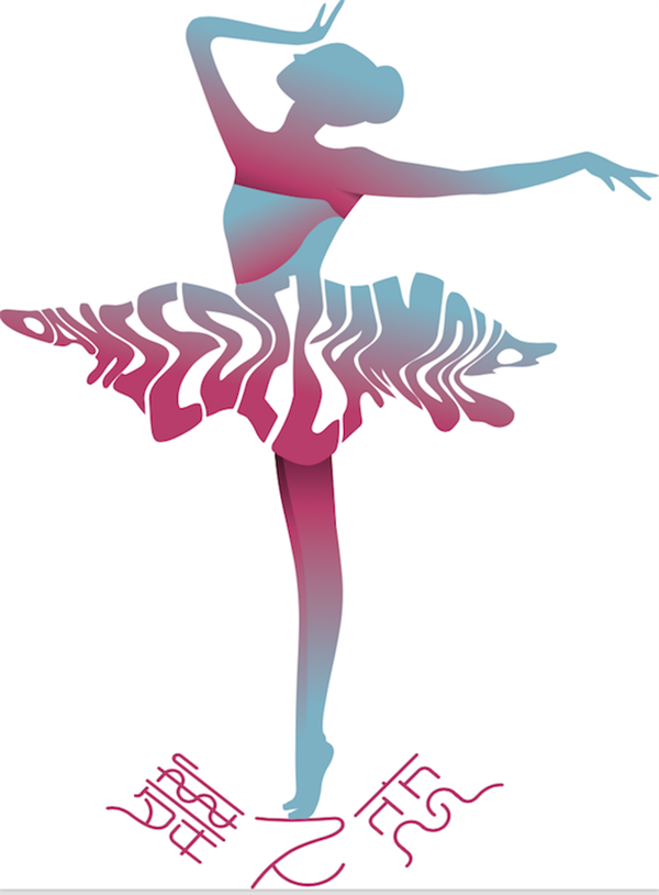 Get Information and buy tickets to Third Annual Dance Extravaganza - 2PM  on Danse de L'amour