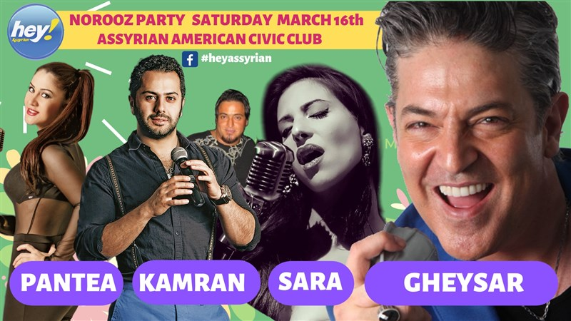 Get Information and buy tickets to Persian New Year Hey Assyrian. Dj Hanibal and Kamran Music on Concerto World