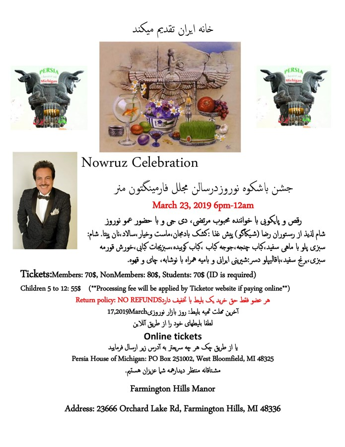 Get Information and buy tickets to Nowruz  on Persia House of Michigan