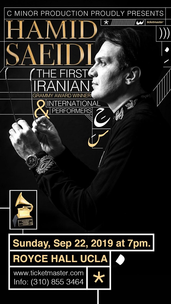 Get Information and buy tickets to Hamid Saeidi Live in Concert The First Iranian Grammy award winner with International Ban on CMinorProduction