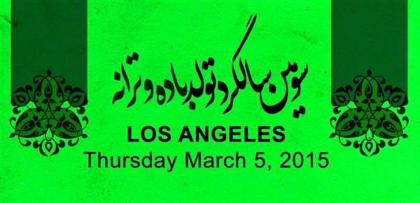 Get Information and buy tickets to Badeh va Taraneh Los Angeles باده و ترانه on CMinorProduction