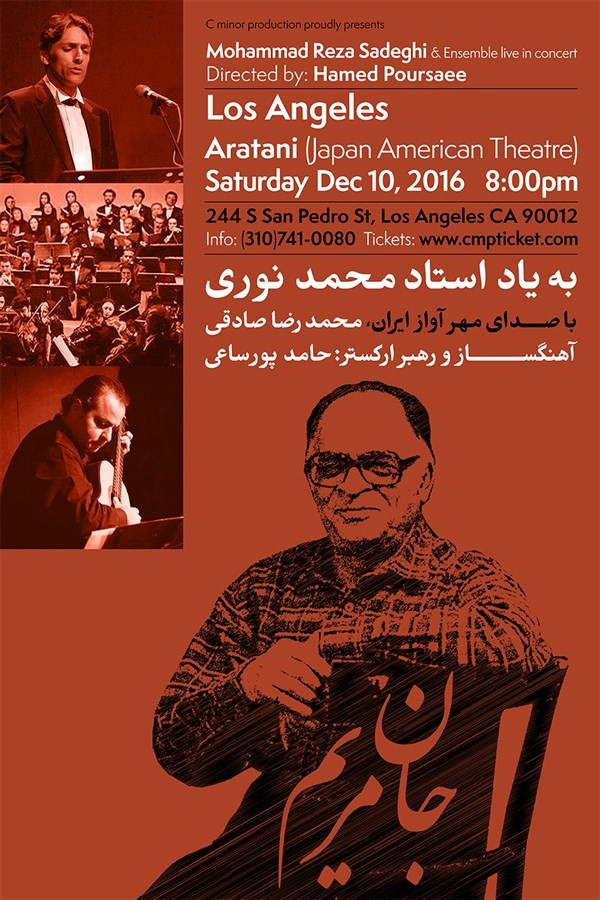 "Get Information and buy tickets to A concert tribute to ""Mohammad Nouri"" جان مريم به ياد استاد محمدنورى on CMinorProduction"