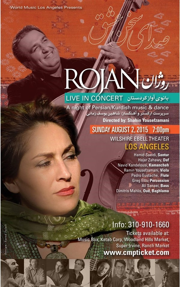 Get Information and buy tickets to Rojan Live in Concert  on CMinorProduction