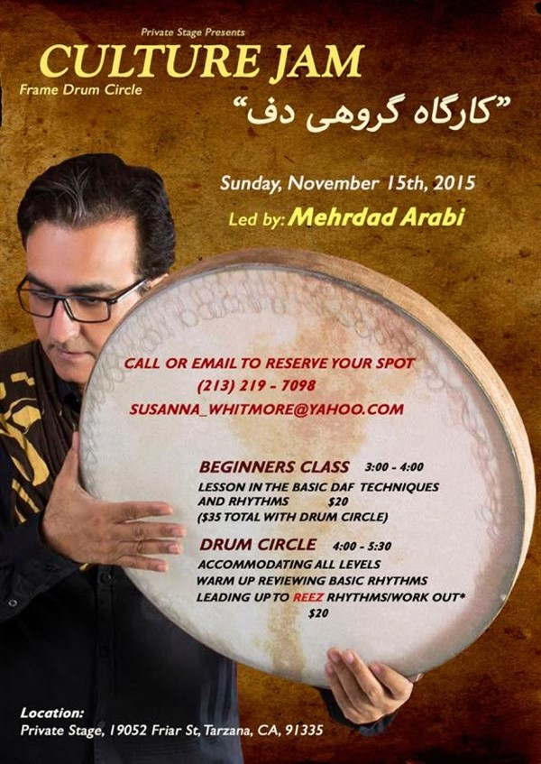 Get Information and buy tickets to Culture Jam ( Frame drum circle ) کارگاه گروهی دف on CMinorProduction
