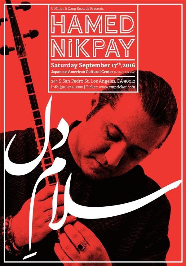 Get Information and buy tickets to Hamed Nikpay کنسرت سلام دل on CMinorProduction