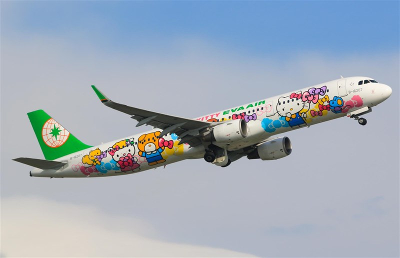 Get Information and buy tickets to Eva airlines flight change policy and fee applied at the tim  on Flight booking