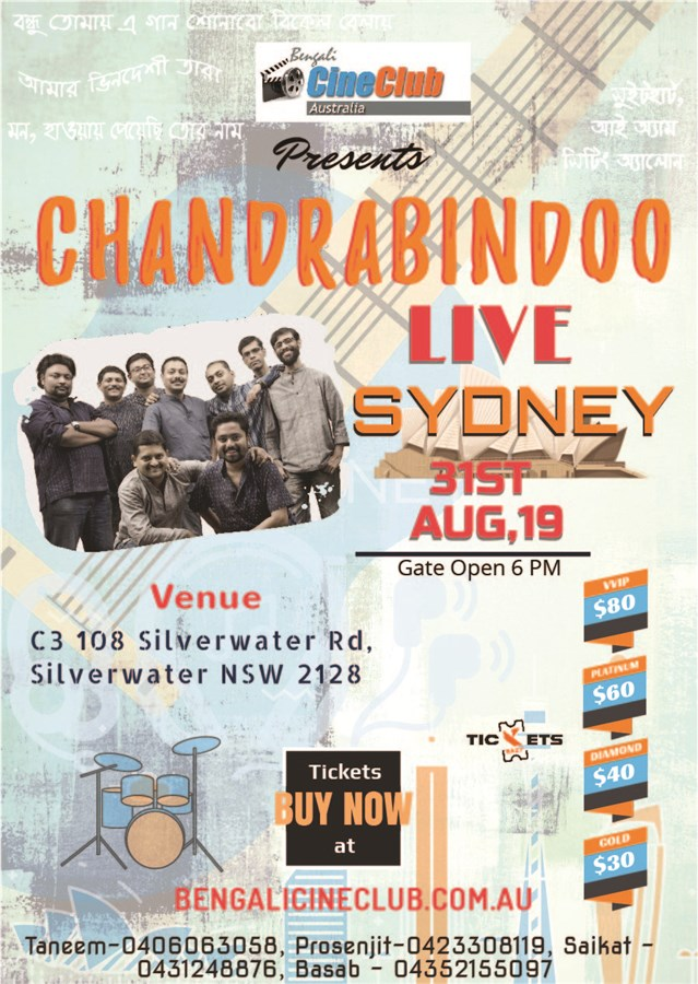 Chandrabindoo Live in Sydney