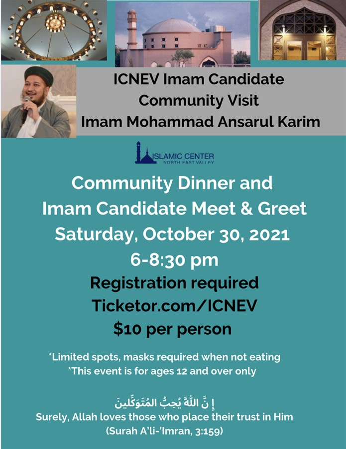 Get Information and buy tickets to Community Dinner with Imam Candidate (Imam Mohammad Karim)  on Islamic Center of the North East Valley