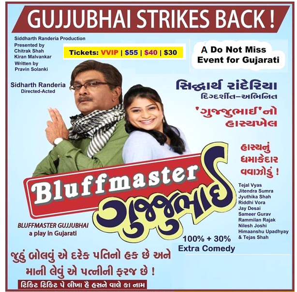 Bluffmaster Gujjubhai Strikes Back !!! 17th March 2020, Mount Laurel, NJ on Mar 17, 19:30@Thomas E Harrington Middle School - Buy tickets and Get information on Desi Events desievent.org