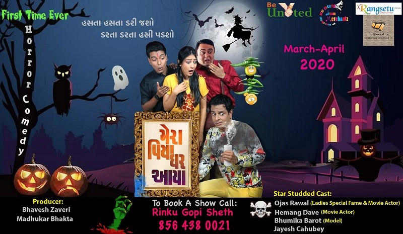 Get Information and buy tickets to Mera Piya Gher Aya Gujrati Drama Book your show Near you coming soon March 2020 - April 2020 on Desi Events