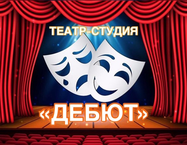 """Get Information and buy tickets to """"Korol Lev""""  on KBI CHRISTIAN CHURCH"""