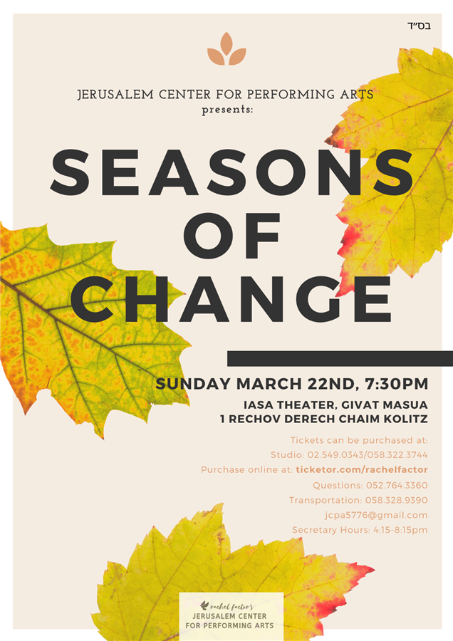 Get Information and buy tickets to Seasons of Change  on http://rachel-factor.com/