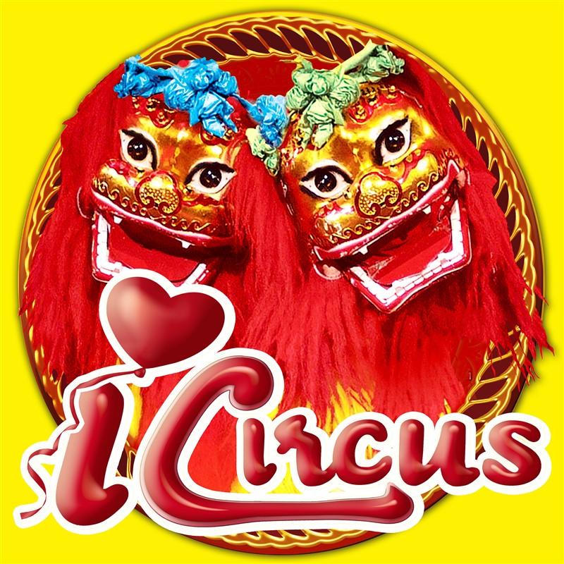 Acrobats Of Branson Present iCircus