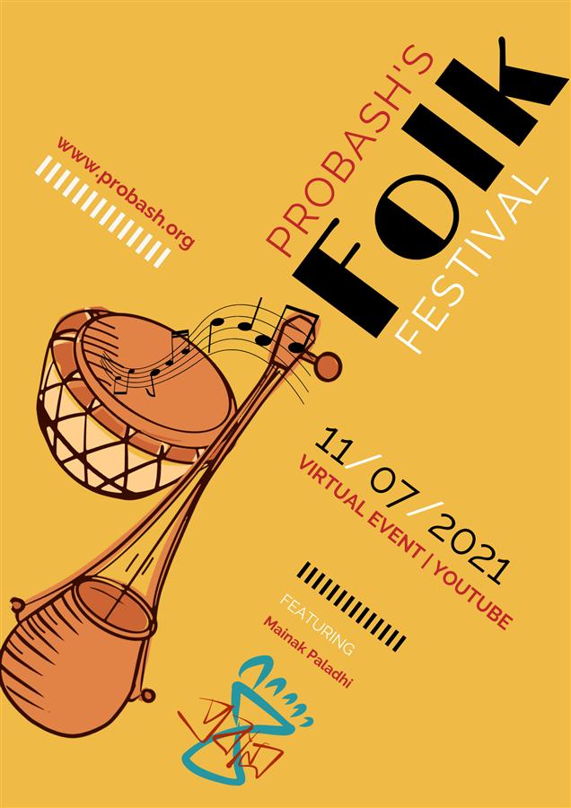 Probashoriyo: Folk Music with Mainak Paladhi