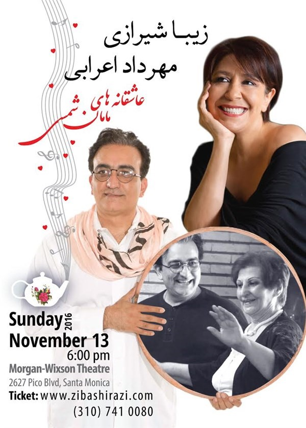 Get Information and buy tickets to Ziba Shirazi & Mehrdad Arabi عاشقانه های مامان شمسی on www.zibashirazi.com