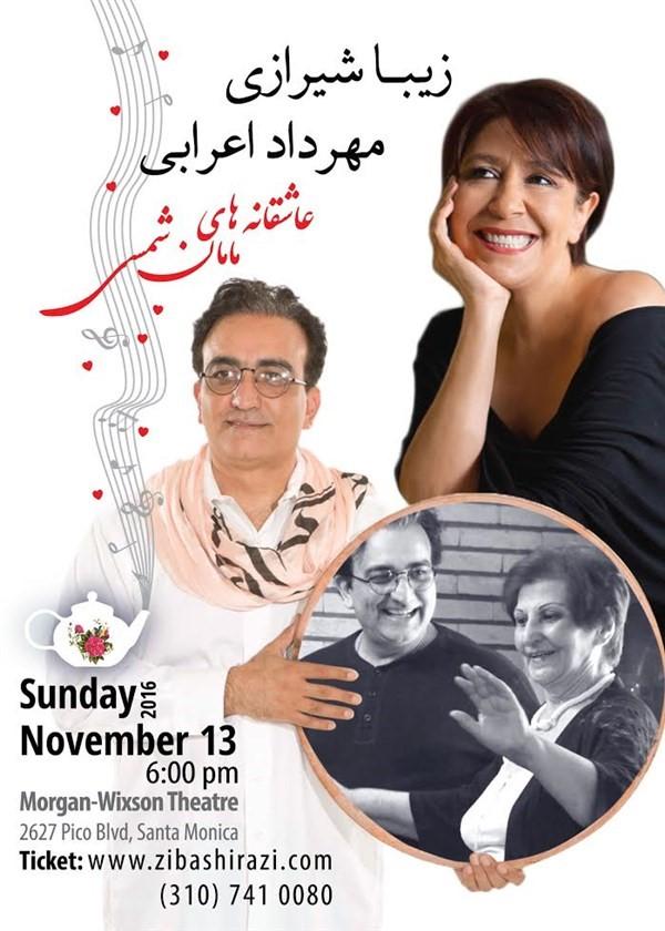 Get Information and buy tickets to Ziba Shirazi & Mehrdad Arabi عاشقانه های مامان شمسی on www.zibashirazi.com