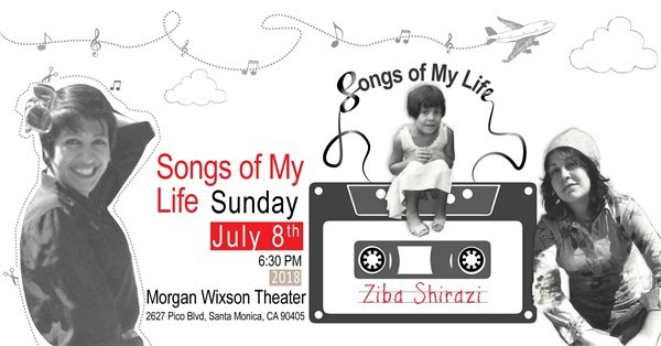 Get Information and buy tickets to Songs of My Life آوازهای زندگی ی من on www.zibashirazi.com