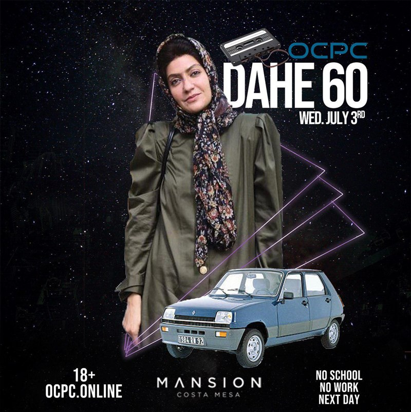 Get Information and buy tickets to DAHE 60 & 70 Persian 4th of July Celebration - OCPC  on JuiceStop