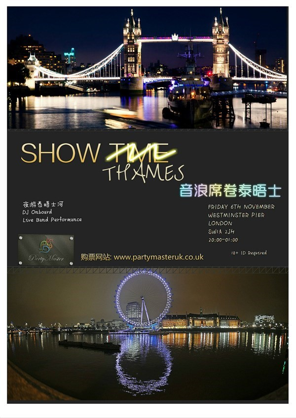 Get Information and buy tickets to SHOW THAMES 音浪席卷泰晤士 on partymaster