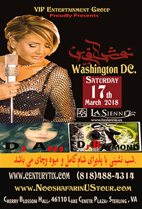 Get Information and buy tickets to Nooshafarin  U.S.A  Tour Of Norouz  on Century Tix