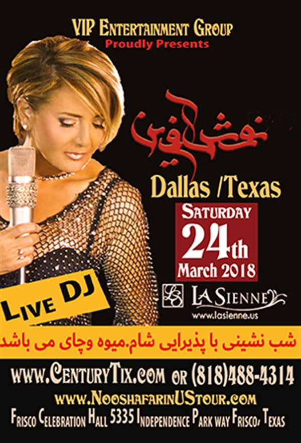 Get Information and buy tickets to Nooshafarin USA Tour Of Norouz in Dallas/Texas  on Century Tix