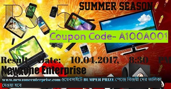 Get Information and buy tickets to COUPON CODE RS. 5  on NEWZONE ENTERPRISE