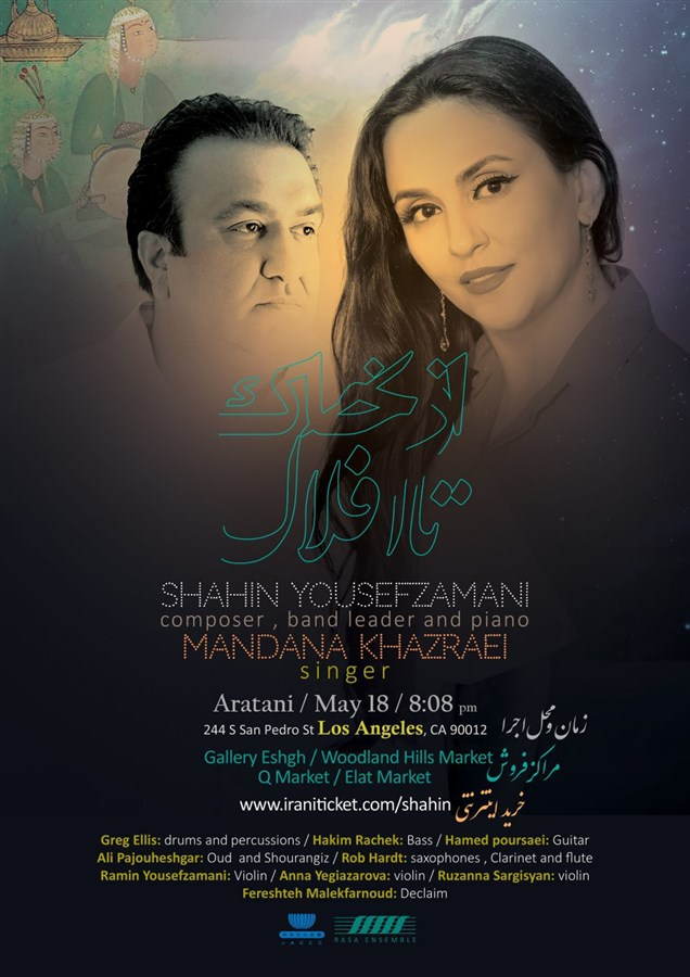 Get Information and buy tickets to Az Khaak ta Aflaak Mandana Khazraei, Shahin Yousefzaman & Rasa Ensamble on shahin