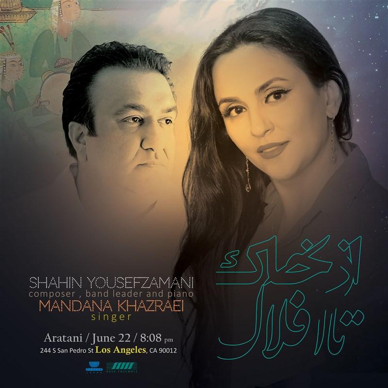 Get Information and buy tickets to Az Khaak ta Aflaak Mandana Khazraei, Shahin Yousefzaman & Rasa Ensamble on Irani Ticket