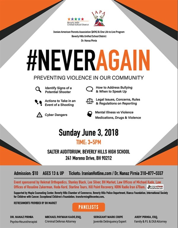 Get Information and buy tickets to #  NEVER AGAIN TOWN HALL MEETING  on Iranian American Parents A.