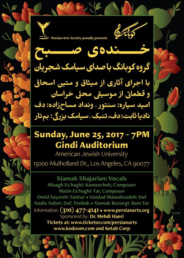 Get Information and buy tickets to Smile  on Persian Arts Society