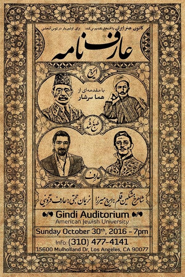 Get Information and buy tickets to Arefnameh By Shahrokh Moshkin Ghalam & Nariman Hodjati on Persian Arts Society