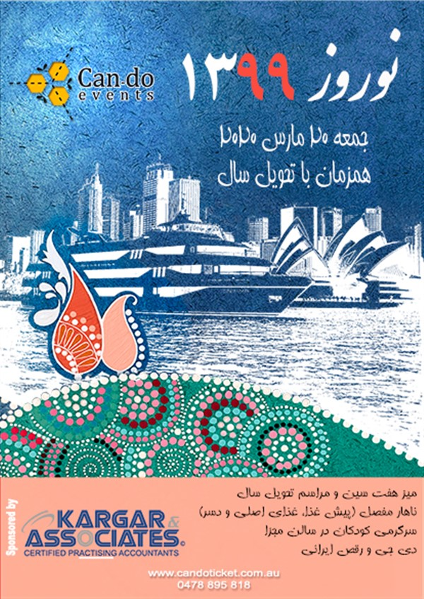 Get Information and buy tickets to Nowruz 99  on Can-do Ticket